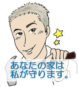 aboutyoshida